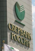 obekti Evroklimat2000 Sberbank